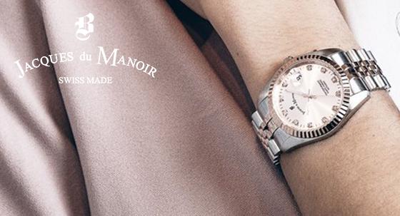 Juwelen Mimy - Jacques du Manoir